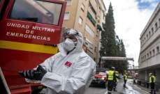الصحة السويدية: تسجيل 66 وفاة و7240 إصابة جديدة بكورونا