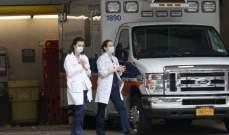 تسجيل 1480 حالة وفاة بكورونا  في الولايات المتحدة خلال 24 ساعة
