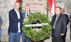 حبشي: شهداء القوات رحلوا ليبقى كل لبنان