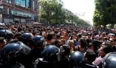 مقتل أحد المحتجين على قانون غلاء الأسعار في طبربة قرب العاصمة تونس