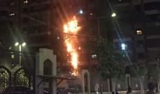 مقتل رجل واصابة امرأء اثر حادث حريق بعمارة سكنية في مكة