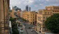 فوربس: لبنان الوجهة الأهم سياحيا لمحبي النبيذ والمأكولات الشرقية وحياة السهر والتسوق