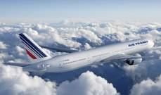 اير فرانس تستمر في رحلاتها الجوية الى القاهرة