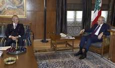 بري عرض الاوضاع العامة مع السفير الياباني ومنسق الامم المتحدة والنائبين حبشي وحواط