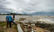 أ.ف.ب: حصيلة العاصفة في الفيليبين 126 قتيلا