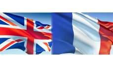 بيان بريطاني فرنسي ألماني مشترك: على إيران وقف كل الأنشطة التي تنتهك الاتفاق النووي