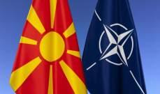 إنضمام مقدونيا الشمالية رسميا إلى حلف شمال الأطلسي