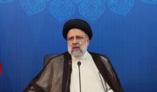 الرئيس الايراني: هناك انفراجات قادمة وأرى مستقبل البلاد مشرقا جدا