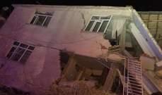 ارتفاع حصيلة ضحايا زلزال شرق تركيا إلى 14 قتيلا و270 جريحا