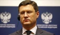 """الطاقة الروسية: مد خط أنابيب غاز """"التيار الشمالي-2"""" يجري وفقا للموعد المحدد"""