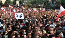 مصادر للشرق الأوسط: ما يجري هو صرخة وجع لكن المطالب غير محددة