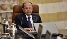 بدء إجتماع المجلس الأعلى للدفاع برئاسة الرئيس عون في قصر بعبدا