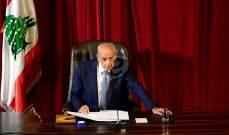 بري: طالما ما هناك  طائفية وطوائف لا يمكن ان يحصل تقدم في لبنان