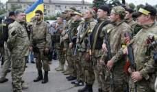 مقتل جنديين وطبيب في شرق أوكرانيا في اشتباكات مع الانفصاليين