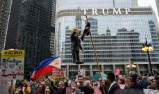 مظاهرات بمحيط فندق ترامب بشيكاغو رفضاً لزيارته