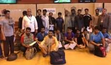 عودة 22 صيادا إيرانيا بعد الإفراج عنهم من قبل باكستان