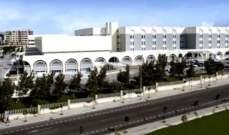 تقرير مستشفى بيروت الحكومي: 24 إصابة و8 حالات حرجة ولا وفيات
