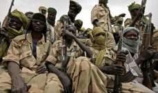 أ ف ب: مقتل 14 شخصا في هجوم ذي دوافع عرقية في وسط مالي