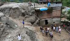مقتل 16 شخصا على الأقل بسبب انهيارات أرضية في نيبال جرفت عشرات المنازل