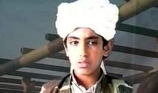 """تنظيم """"القاعدة"""" يستعد لتتويج حمزة بن لادن زعيما له"""
