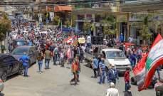حراك النبطية وكفررمان ينفذان مسيرة عمالية حاشدة