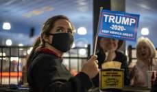 حملة ترامب الانتخابية ترفع دعوى قضائية لوقف فرز الأصوات في ولاية جورجيا