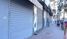 بلدية معروب: تمديد الإقفال العام حتى الأربعاء المقبل