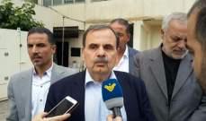 البزري يدعو القوى السياسية المتمثلة في الحكومة لإتخاذ موقف ضاغط بوجه قرار وزير العمل