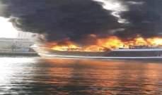 وكالة أنباء الإمارات: العمل في ميناء الفجيرة يسير بشكل طبيعي ودون توقف
