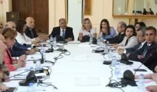 اجتماع اللجنة التنفيذية لاحتفالات الذكرى المئوية لاعلان دولة لبنان الكبير 2020
