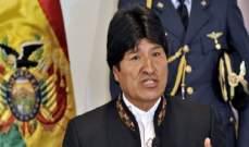 رويترز: السلطات المكسيكية منحت حق اللجوء للرئيس البوليفي المستقيل إيفو موراليس