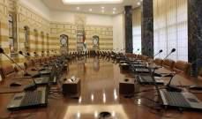 مصادر الشرق الأوسط: الاستمرار بالسير بحكومة من 18 وزيرا سيؤدي لخلل بتمثيل الطوائف