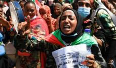 مظاهرات في العاصمة السودانية الخرطوم وعدد من المدن طالبت بتسليم سلطة مجلس السيادة إلى المدنيين