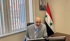 الجعفري: هناك مجموعة سياسية لبنانية هربت الإرهاب لسوريا وهذا ليس خيالا بل واقع