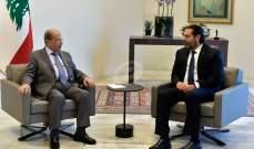LBCI: لقاء عون - الحريري حسم مبدأ اختيار وزراء اختصاصيين من غير الحزبيين