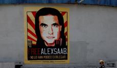 تسليم رجل أعمال كولومبي من أصل لبناني متهم بتبييض أموال لصالح فنزويلا إلى الولايات المتحدة الأميركية