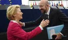 """رئيسة المفوضية الأوروبية ورئيس المجلس الأوروبي وقعا اتفاق """"بريكست"""""""