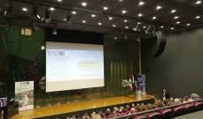دكاش خلال الاحتفال بتسليم جائزة ميشال إده: كان المادح الدائم للعيش المشترك