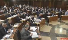 استئناف الجلسة التشريعية للمجلس النيابي برئاسة بري