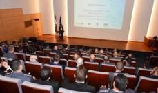 فعاليات مؤتمر حول التعاون الدولي في الامن السيبراني اختتمت أعمالها