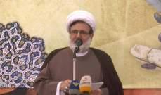الشيخ بغدادي: الحنكة التي اظهرت ايران لا سيما الخامنئي اذهلت العالم