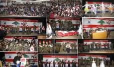 احتفال في مركز كامل يوسف جابر الثقافي بمناسبة عيد الاستقلال