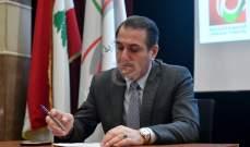 حواط: اخترنا مجلسي إدارة ألفا وتاتش من داخل الشركتين بحسب التوازنات اللبنانية