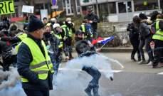 الشرطة الفرنسية تطلق الغاز المسيل للدموع لتفريق تظاهرات لمحتجي السترات الصفراء في باريس