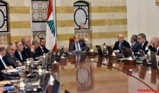 مصادر وزارية للأخبار: جلسة الحكومة أمساتسمت بالهدوء والإيجابية