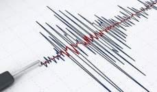 زلزال بقوة 5,4 درجات ضرب مدينة قلعة قاضي في هرمزكان جنوبي إيران