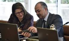 مجلس الوزراء اخذ علما بقرار وزيرة الداخلية اعلان فوز حسن عزالدين بالتزكية في صور