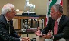 ملك الأردن: لإنهاء الصراع الفلسطيني الإسرائيلي على أساس حل الدولتين