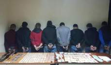 قوى الأمن: توقيف شبكة لترويج المخدرات وعدد من زبائنها بالجرم المشهود وضبط كمية منها
