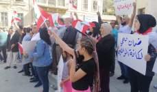 اعتصام في بعلبك احتجاجا على تردي الأوضاع الاقتصادية والمعيشية